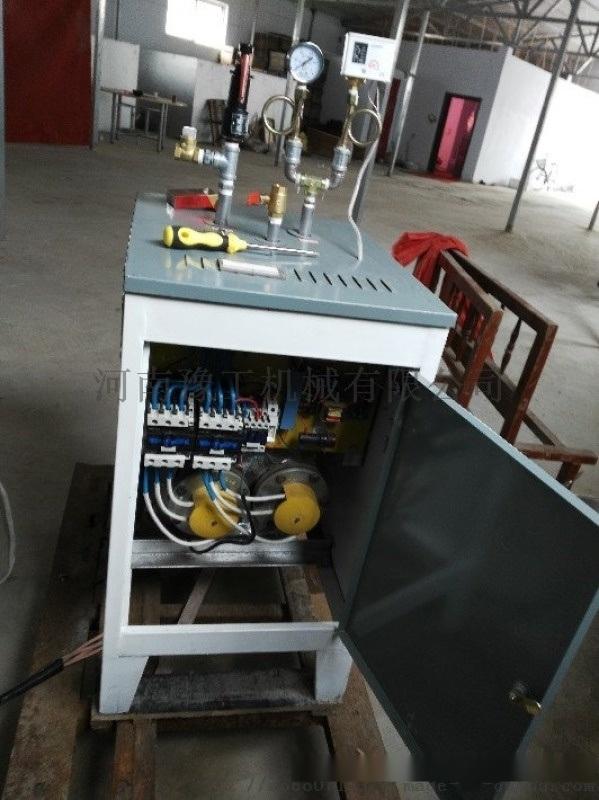 阿拉爾蒸汽鍋爐發生器現場工作圖片