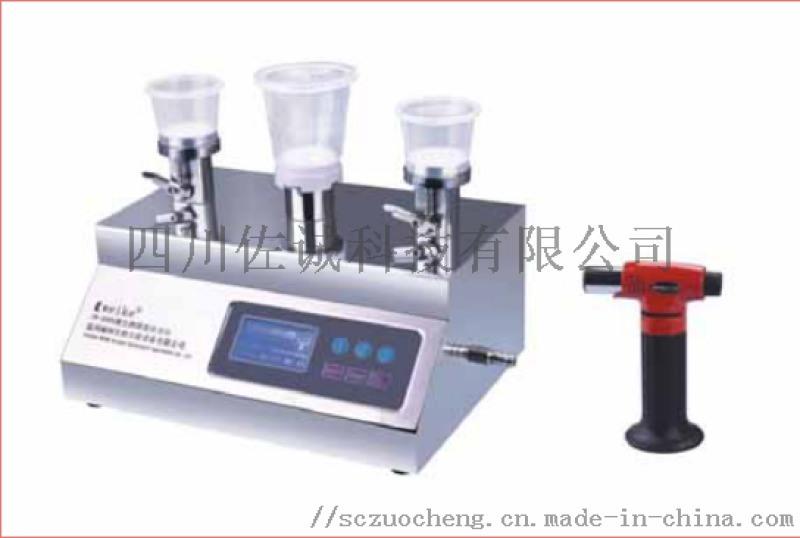 ZW-300X型微生物限度檢查儀