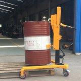 轻便型油桶车高品质手动油桶搬运车鹰嘴式油桶搬运夹
