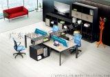 办公家具厂、屏风办公桌椅直销