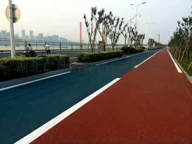 彩色沥青价钱厂家-湖北广纳石化