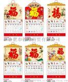 合肥哪余做檯曆掛曆  檯曆定製 掛曆印刷