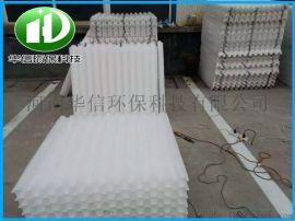 六角形蜂窝填料供应聚丙烯六角形蜂窝斜管填料