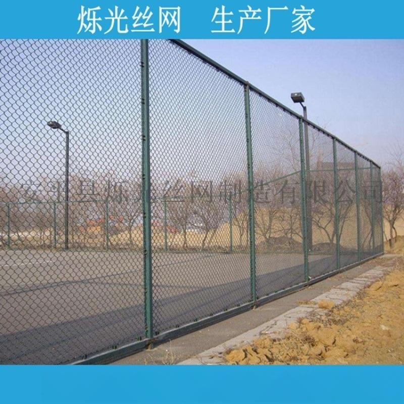操场跑道围栏网   篮球场护栏网生产厂家