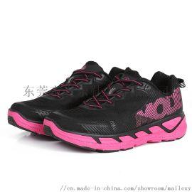 麥樂情侶戶外鞋徒步鞋防滑運動鞋女款