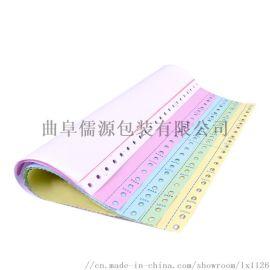 山东青岛分针式圆孔打印纸 全木浆制造
