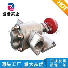 厂家直销不锈钢齿轮油泵,食品泵,自吸油泵