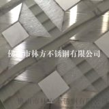 廠家直銷彩色蝕刻退鈦不鏽鋼板 不鏽鋼複合工藝板