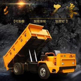 矿用拉渣土低矮型四不像车 液压自卸四不像工程运输车