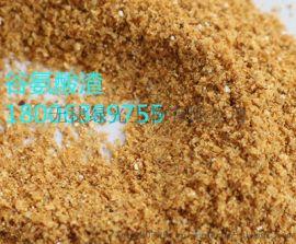厂家供应饲料添加剂谷氨酸渣