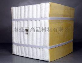 隧道窑专用硅酸铝陶瓷纤维模块 陶瓷纤维折叠块