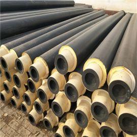 宣城 鑫龙日升 PPR热水保温管DN700/730聚氨酯发泡保温钢管