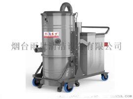 380V大功率工业吸尘器