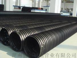 湖南桃源塑钢缠绕管HDPE塑钢管基本小常识