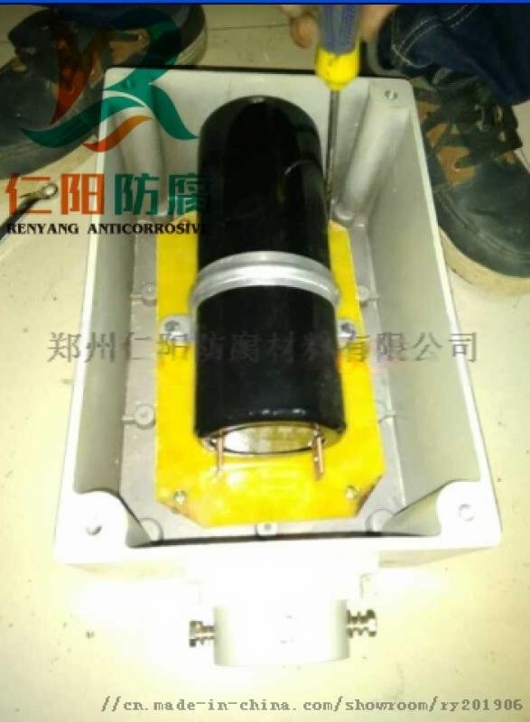仁陽防腐供應固態去耦合器,極性排流器裝置