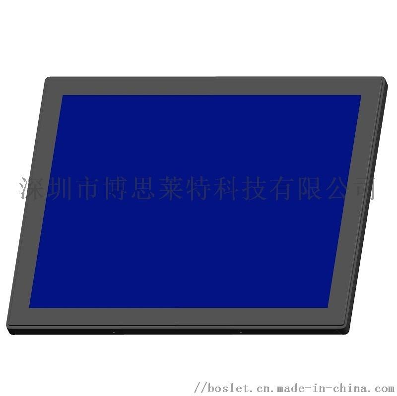 19寸开放式电容触摸显示器