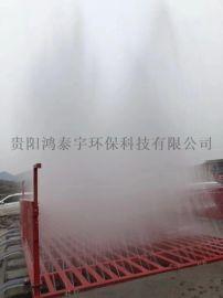 重庆全自动式高压冲洗hy60 工地洗车设备、洗车机