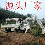 厂家定制挖吊一体机 多功能运输车 四不像挖吊一体机
