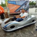 新型游乐设备暴风漂移车公园景区游乐项目厂家价格专利产品