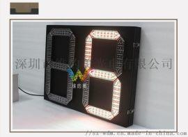 机动车同步数字显示 路口双8倒计时 数字倒计时器