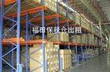 保税仓储,香港仓储,退运返修仓储提供