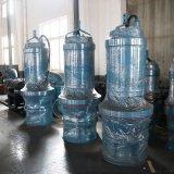 大流量潜水轴流泵生产厂家_防汛排涝轴流泵