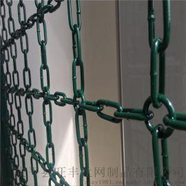 铁链式体育场围网防护栏厂家定制安装