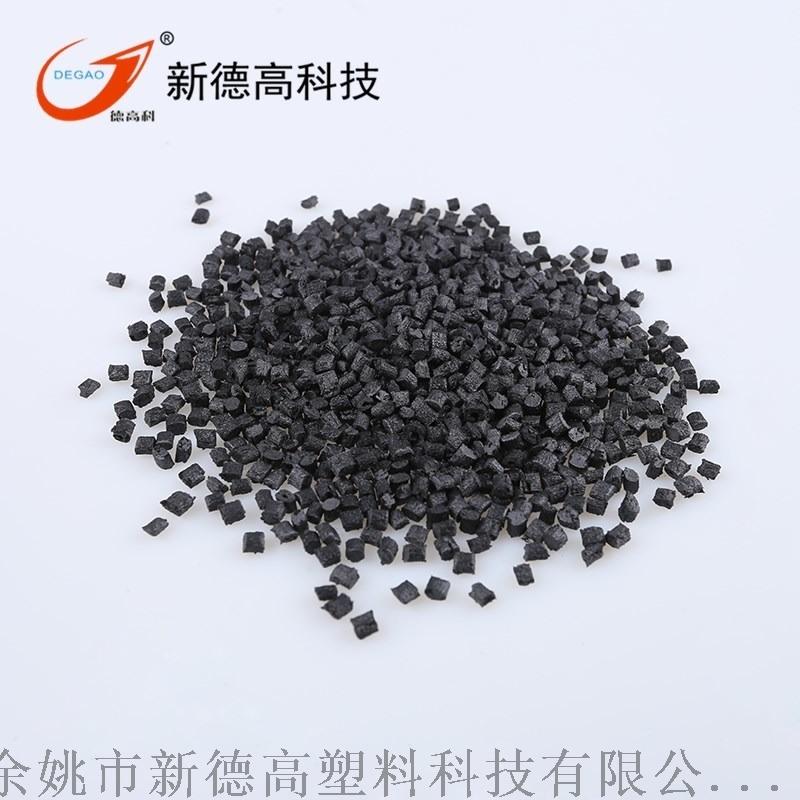 PPS碳纤导电塑料 机械盖板工程塑料