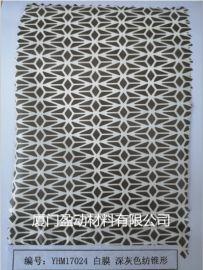 钦州TPU热熔装饰彩膜价格 热压无缝TPU膜厂家