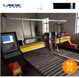 不锈钢自动切割机 铁板切割 等离子火焰机