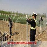 赤峰护栏网 铁丝网怎么编 新疆小区护栏网