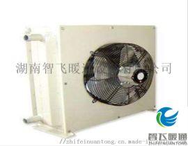 智飞暖通工业厂房,5GS,热水暖风机