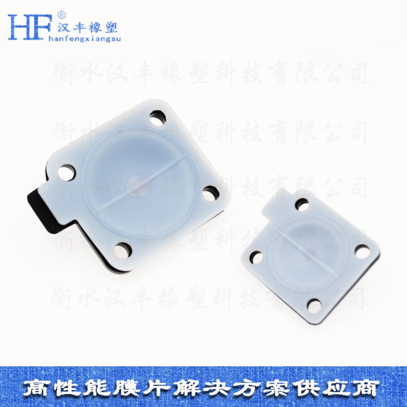 橡膠膜片 通化計量泵橡膠膜片生產廠家