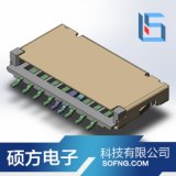 PCIE  插座 连接器高度H45678