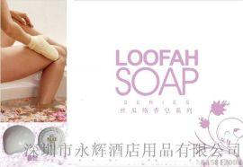 天然纯净,无刺激一次性香皂