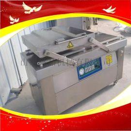 自动商用真空机600型全自动食品真空包装机