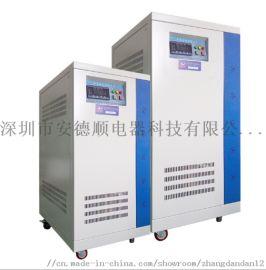 东莞激光切割机专用三相大功率稳压器50KVA