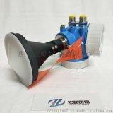 德国E+H雷达液位计FMR50选型报价