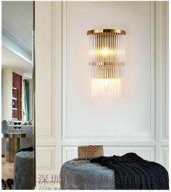 样房中国大陆新款背景墙卧室水晶壁灯书房三色别墅后现代轻奢创意