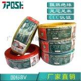 奇胜电线国标阻燃电线PVC绝缘线BV铜芯电线电缆