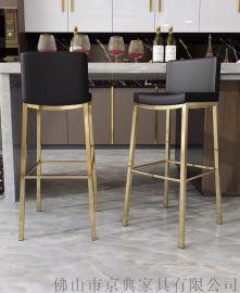 顺德区不锈钢吧椅北欧酒吧椅子