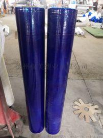 长期生产加工蓝色不锈钢板保护膜 蓝色玻璃保护膜