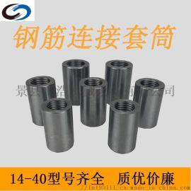 南京钢筋套筒A25钢筋连接套筒厂家及价格