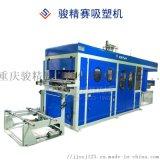 食品系列薄片机 一体式设备 全自动真空吸塑机器
