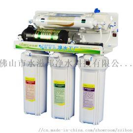 家用纯水机 厨房净水器 ro反渗透净水器