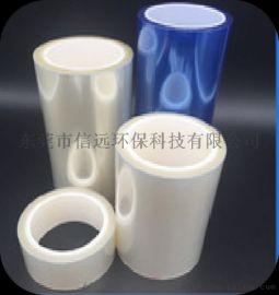 耐高温多层高透明pet硅胶保护膜定制