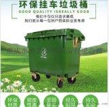 环保挂式垃圾桶酒店  桶.床单收纳桶660升