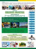 2020越南国际进出口商品博览会