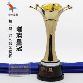 运动会奖杯 网球俱乐部纪念品订制 合金水晶奖杯