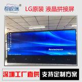 55寸DID工业级超窄边液晶拼接屏高清高亮大屏幕